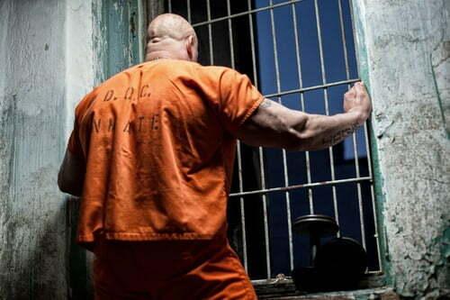 Inculpat Pedeapsa